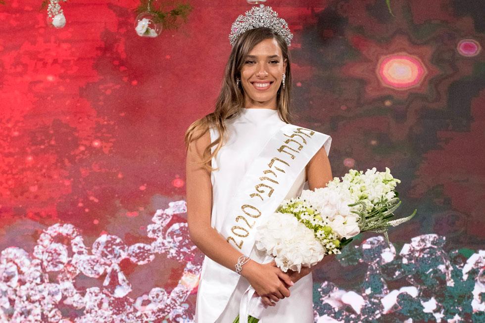 מלכת היופי לשנת 2020: תהילה לוי בת ה-18  (צילום: יובל חן)