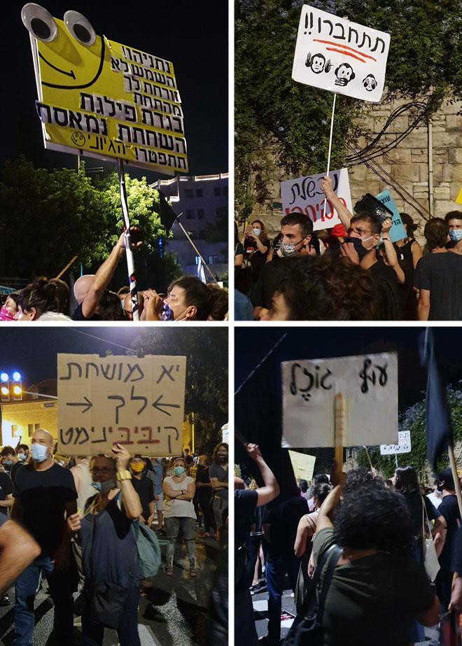 רבים מביטויי המחאה הם אישיים ולא ממוסדים-עיצובית (צילום: ענת ציגלמן)