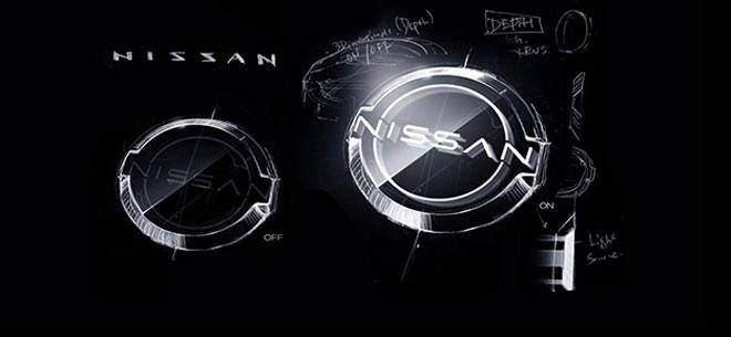 מתוך המיתוג החדש של ניסאן (צילום: global.nissanstories.com)