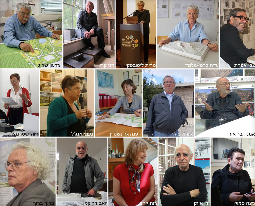 אדריכלים בכירים, בהם זוכי פרס ישראל כמו עדה כרמי-מלמד ודן איתן, חתומים על המכתב שדורש לעצור את הפרויקט (צילום: מיכאל יעקובסון)