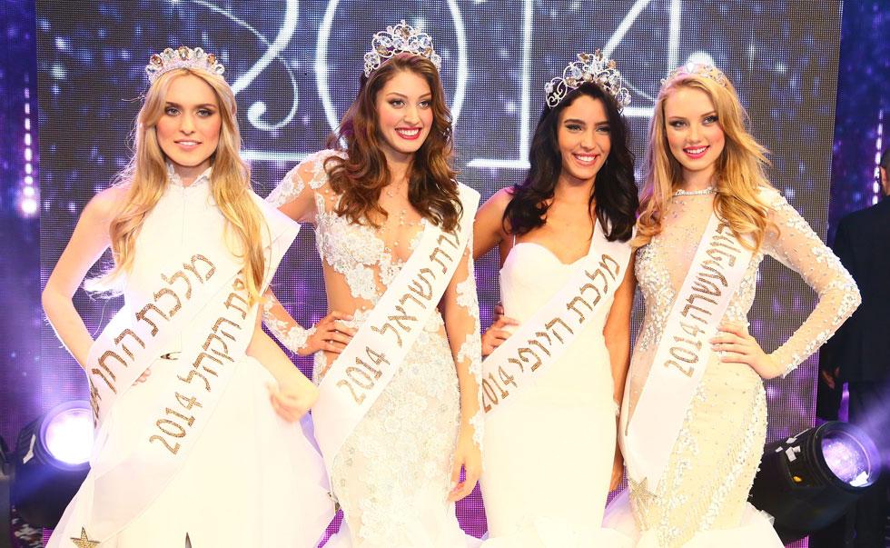 סשה שוטורוב, נערת היופי-עשרה לשנת 2014 (ראשונה מימין), לצד מלכת היופי מור ממן, דורון מטלון ותמר סקורסירב  (צילום: ששון משה)