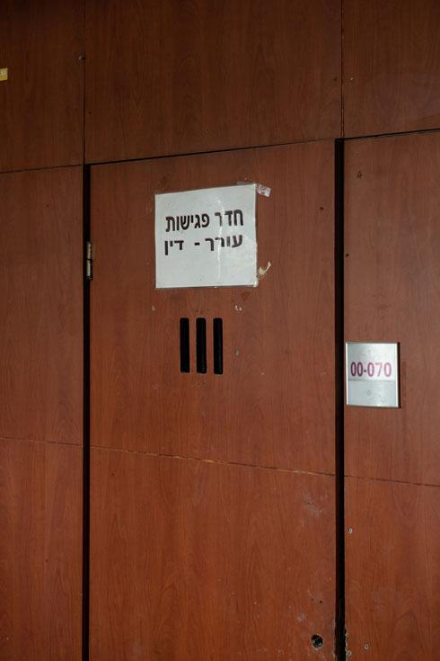 הם יחזרו לכאן. בתחנת משטרת רמת גן הנטושה זמנית (צילום: גדעון לוין)
