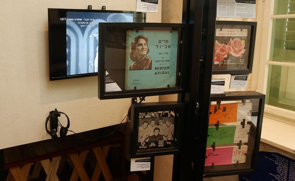 """עטיפות תקליטים שמוצגות במוזיאון. """"לא עשינו השקה, כמו שרצינו"""" (צילום: שאול גולן)"""