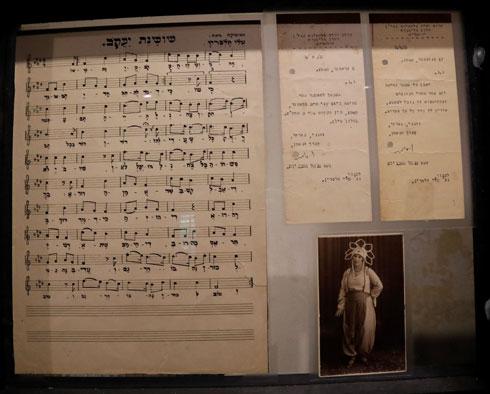 """תווי השיר """"שושנת יעקב"""" בגרסה פחות מוכרת, שמוצגים בתערוכה. """"זו עבודה במשרה מלאה"""" (צילום: שאול גולן)"""