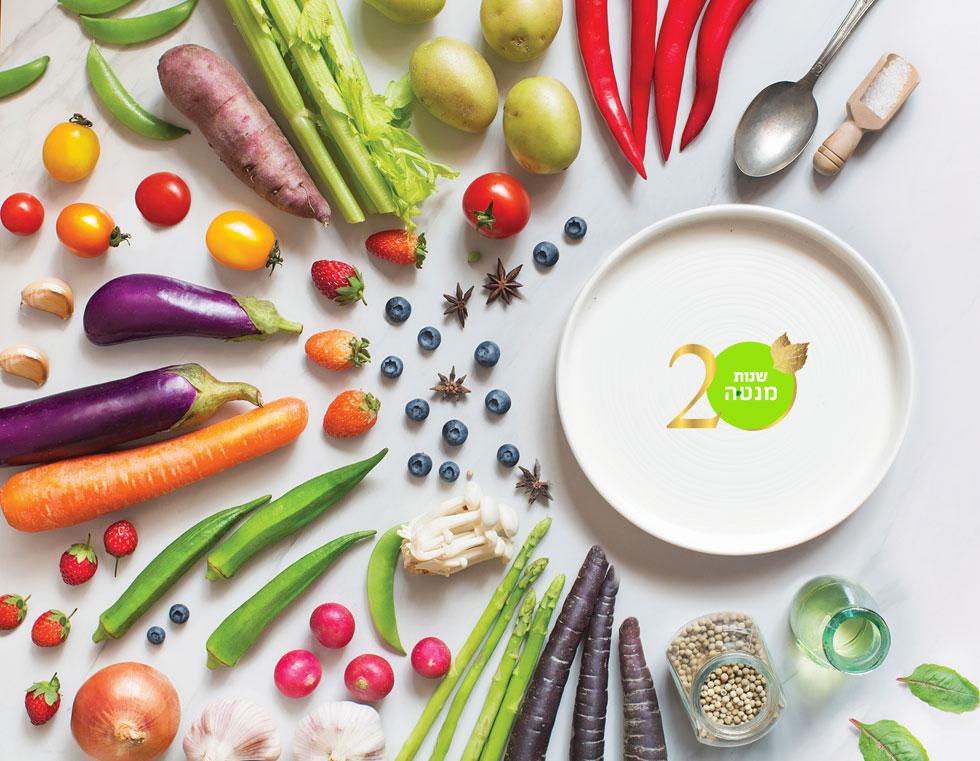 ב־20 השנים האחרונות צמחו בתחום מדע התזונה לא מעט תובנות חדשות ולתפריט הבריא שלנו גם נכנסו מזונות חדשים (צילום: Shutterstock)