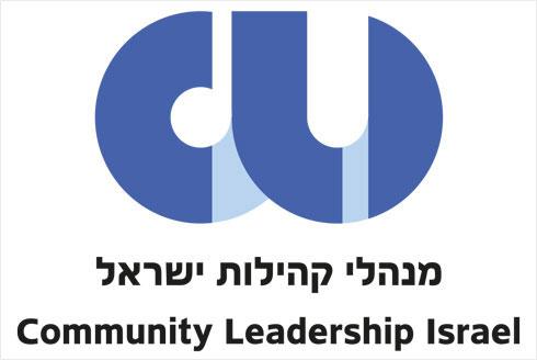 """קהילת מנהלי הקהילות בישראל . """"אחוז המעורבות הממוצע בקהילות עומד על 75%. אצלנו הוא עומד על 96%"""" (צילום: באדיבות פייסבוק)"""
