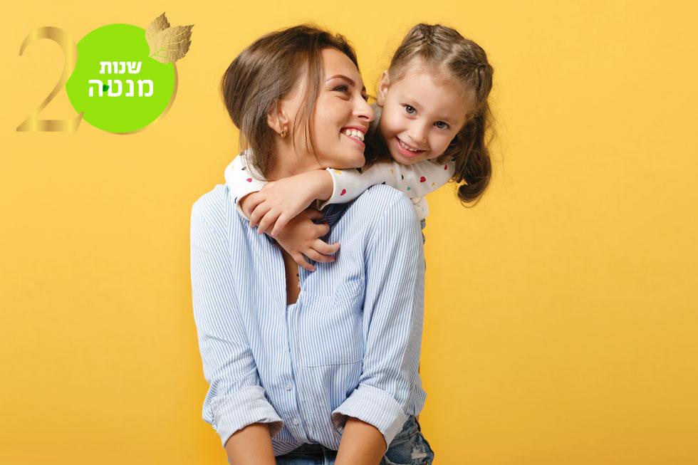 """צריך למצוא את החוזקות של הילד ולהתמקד בהן. ילד שמרגיש שההורים שלו לא מרוצים ממנו באופן קבוע, לא """"גאים"""" בו, ירגיש חוסר ביטחון בעצמו (צילום: Shutterstock)"""
