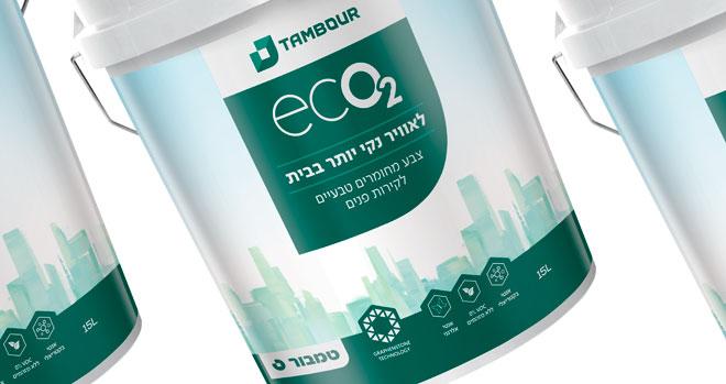 שני לוגואים, שפה אחת: אריזת צבע חדשה (עיצוב: משרד הפרסום אדלר-חומסקי, משרד המיתוג SHAKE DESIGN  ומשרד הפרסום מקאן תל-אביב)