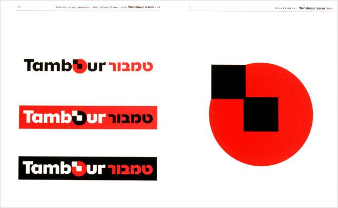השפה הגרפית שבנה דן ריזינגר לטמבור. לראשונה, הלוגו היה גם בעברית