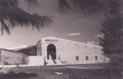נחנך ב-1955, שיא ימי הצנע, כשקיבוץ דן גבל בסוריה ולא רק בלבנון (צילום: ארכיון קיבוץ דן)