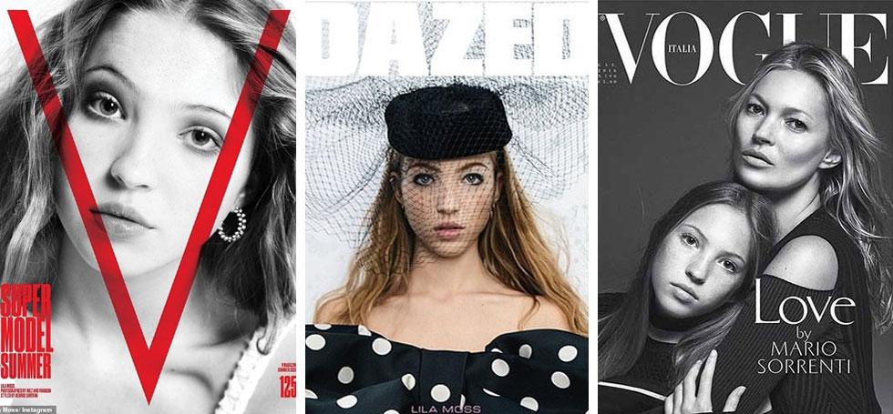 יחסים הדוקים עם עולם האופנה. מוס הצעירה על שערי מגזינים