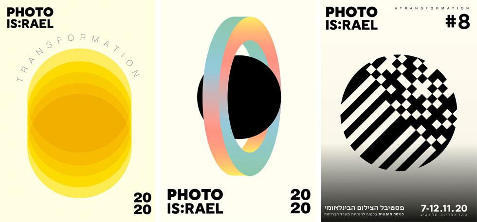 עיצוב: דניאל ויינברג