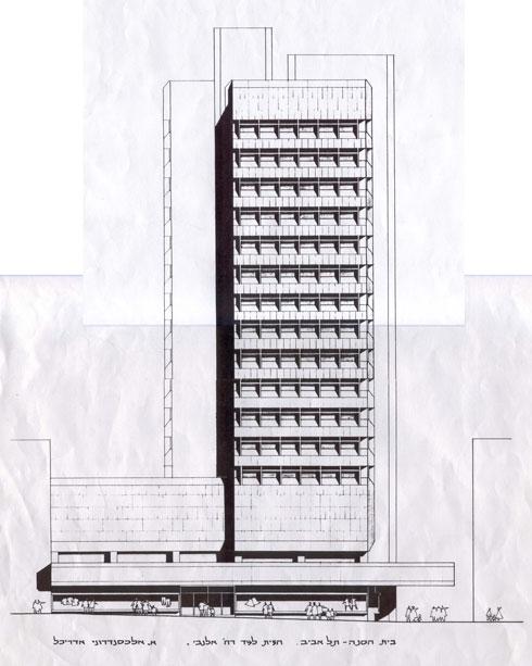 בניגוד למגדלים ישראליים בני זמננו, כאן יש אינטגרציה עם הרחוב הסואן. במשך שנים פעל כאן סניף ענק של ''המשביר לצרכן'' (שרטוט: באדיבות ארכיון אדריכלות ישראל, תל אביב)