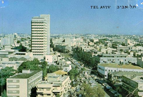 בית סנה ברחוב אלנבי היה אחד מרבי-הקומות הראשונים בסגנון הברוטליסטי (צילום: באדיבות ארכיון אדריכלות ישראל, תל אביב)