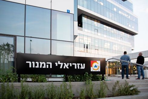 מעזריאלי לעזריאלי. בניין המשרדים החדש בחולון (צילום: דור נבו)
