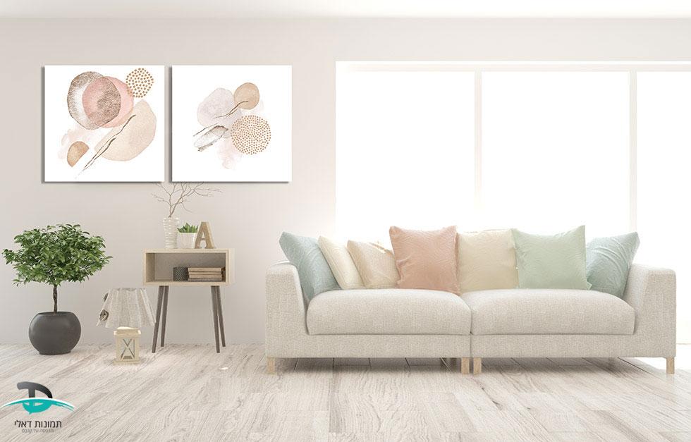 בעקבות הקורונה נרשמה עלייה בפופולאריות של צבעים הנותנים תחושה חמימה, רומנטית ושקטה (צילום: הסטודיו של תמונות דאלי)