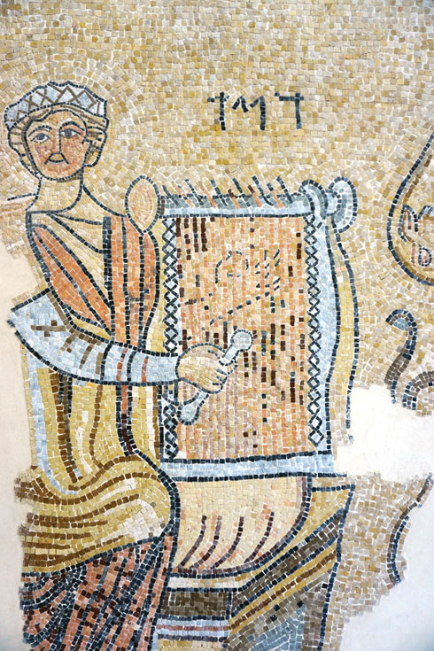 """דוד והנבל. במוזיאון """"השומרוני הטוב""""  (צילום: צביקה בורג)"""