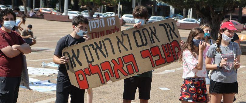 מחאת האקלים בתל אביב (צילום: מוטי קימחי)