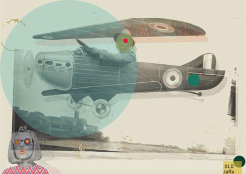 במטוס: סבה של הלקוחה, בצילום שנלקח מאלבום משפחתי ישן  (צילום: סטודיו 37)