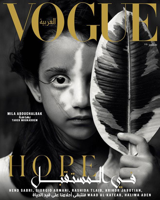 ''ווג ערביה'' מציג בספטמבר גיבורות מקומיות צעירות, בתקווה שיעצבו עתיד בטוח ובהיר יותר עבור נשים בארצות ערב. על השער מילה אבושלבק בת השבע. צילום: טארק מוקדם