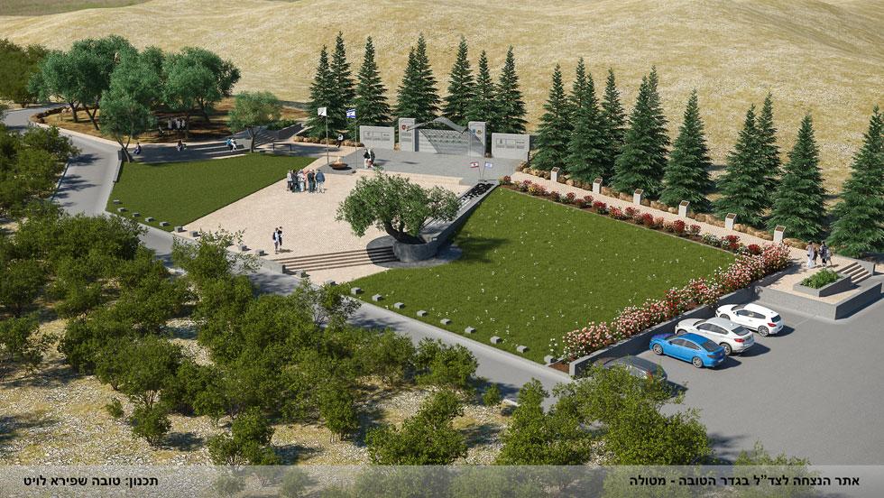 באיחור של 20 שנה ואחרי תחינות של פליטי צד''ל, תוקם אנדרטה אחרת לזכר הרוגי הארגון, הפעם ליד מטולה (הדמיה: אגף ההנדסה והבינוי, משרד הביטחון)