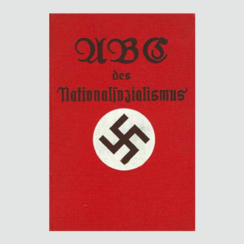 גם מבחינה מיתוגית, המפלצת הנאצית היתה מסודרת ומנומקת להחריד. לחצו לסקירה על ''ספר המותג'' הנאצי, מתוך הבלוג של עודד בן יהודה