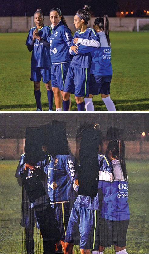 למעלה: הצילום של אלמה מכנס־קז: תיעוד כדורגלניות. למטה: לאחר ההשחתה, ריסוס ומחיקה מכוונת של הנשים (צילום: אלמה מכנס־קז)