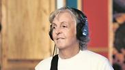"""צילום: Mary McCartney, יח""""צ"""