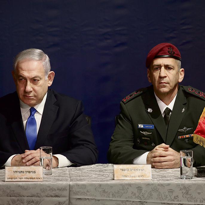 """הרמטכ""""ל וראש הממשלה   צילום: שאול גולן"""