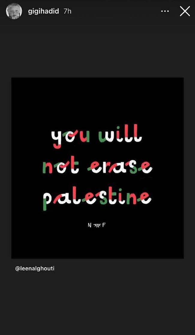 ג'יג'י חדיד למען הפלסטינים (צילום: אינסטגרם)