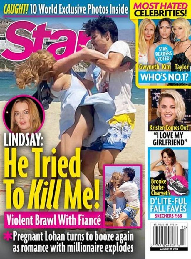 """מגזין Star מדווח על לוהן """"ההיריונית"""" אשר שבה לשתות בעקבות התקיפה שעברה (צילום מסך)"""