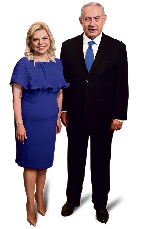 """""""יש שם קשר מאוד חזק"""". הזוג נתניהו   צילום: חיים צח, לע""""מ"""