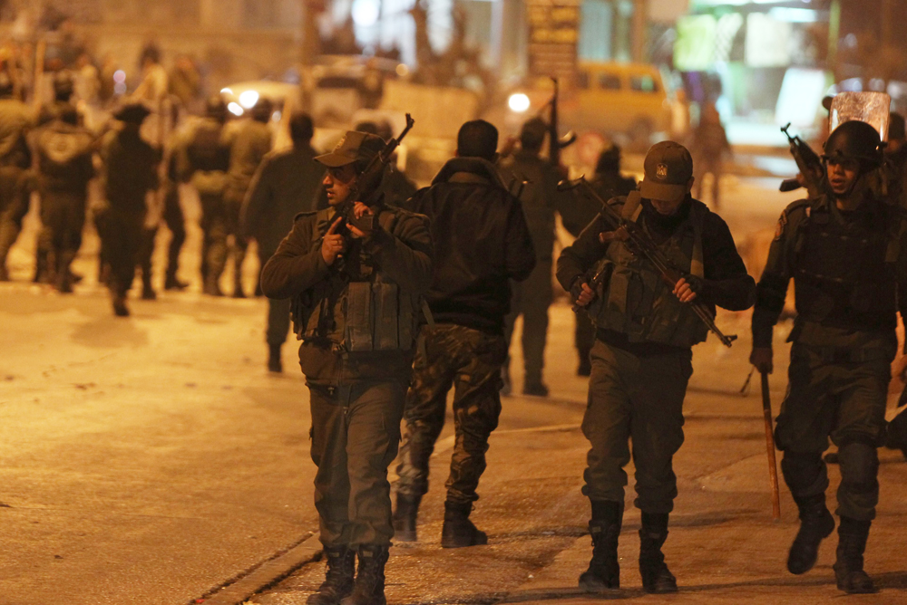 Palestinian security forces