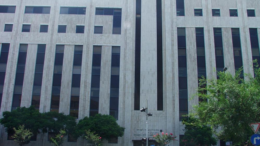 בית הדין לעבודה בתל אביב