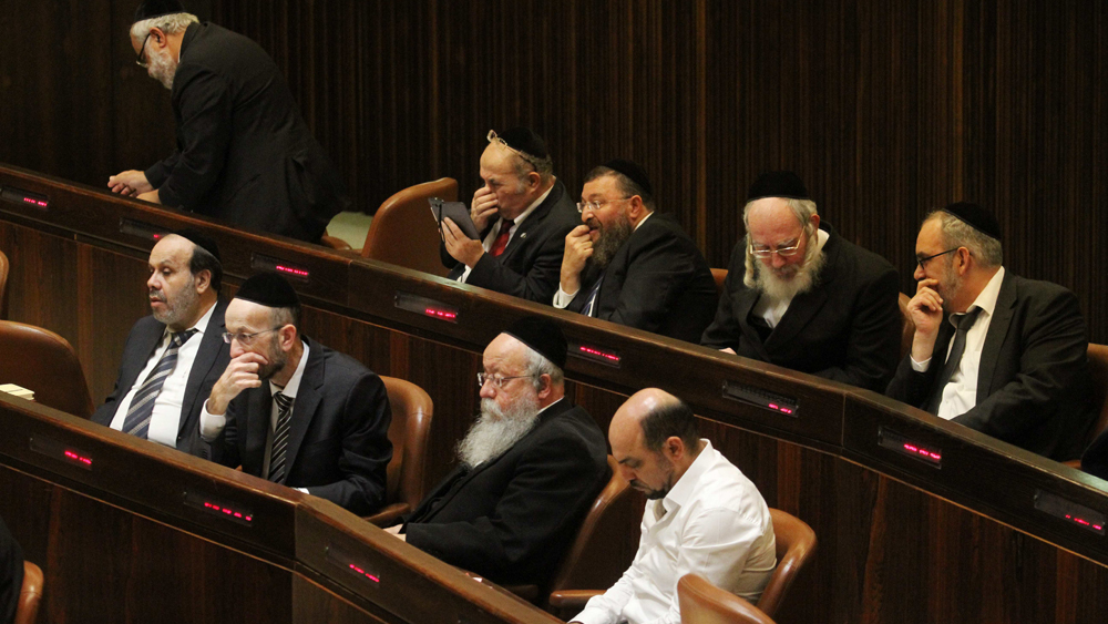 Ultra Orthodox members of Knesset during a 2014 session
