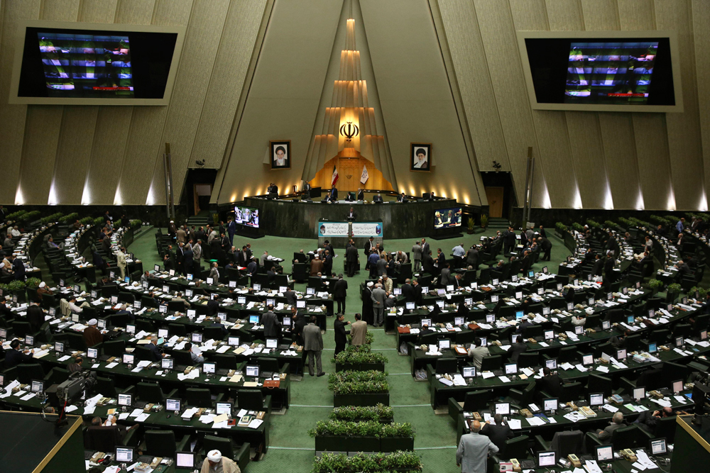 הפרלמנט האיראני. מקום משוריין למיעוט הארמני