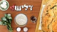 מתכון ללחם בירה ללא שמרים