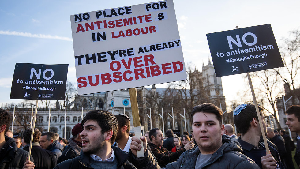 Judios británicos protestan fuera del parlamento contra Jeremy Corbyn de Labour