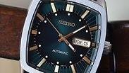 שעון של רויאלטי