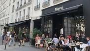 מאסט פריז צרפת MUST חנות קונספט מרסי (2)