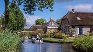 טיול משפחתי במזרח הולנד