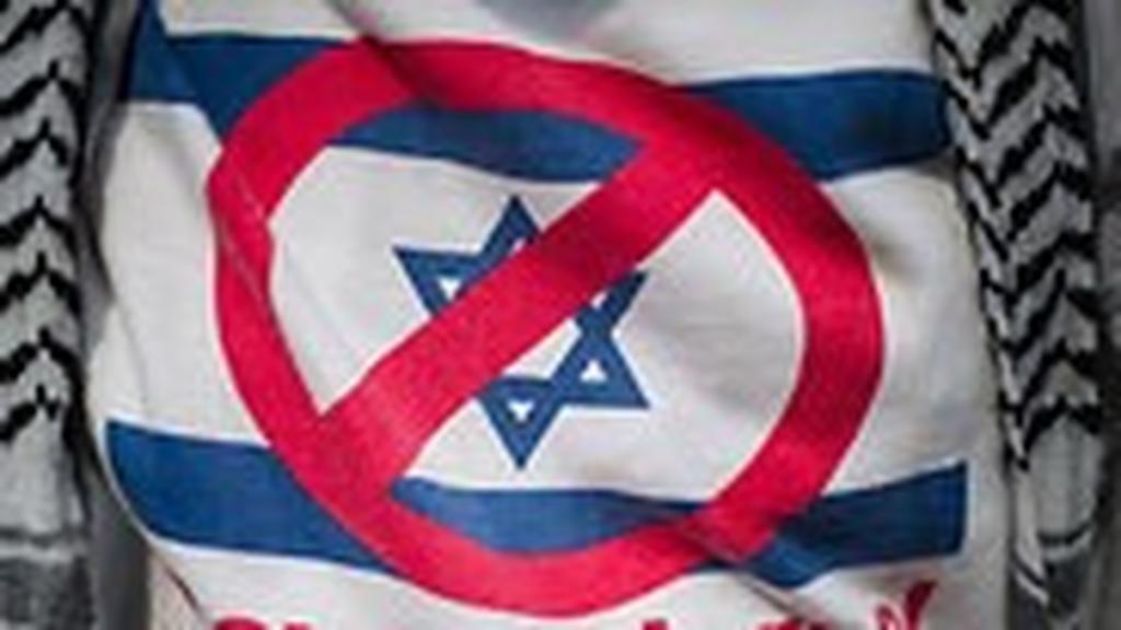 חולצה חולצת BDS חרם על ישראל