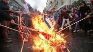 חגיגות לציון 40 שנה להפיכה האיסלאמית באיראן טהרן