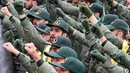 חגיגות לציון 40 שנה להפיכה האיסלאמית ב טהרן איראן