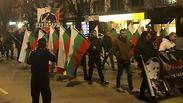 מצעד ניאו נאצי בבולגריה