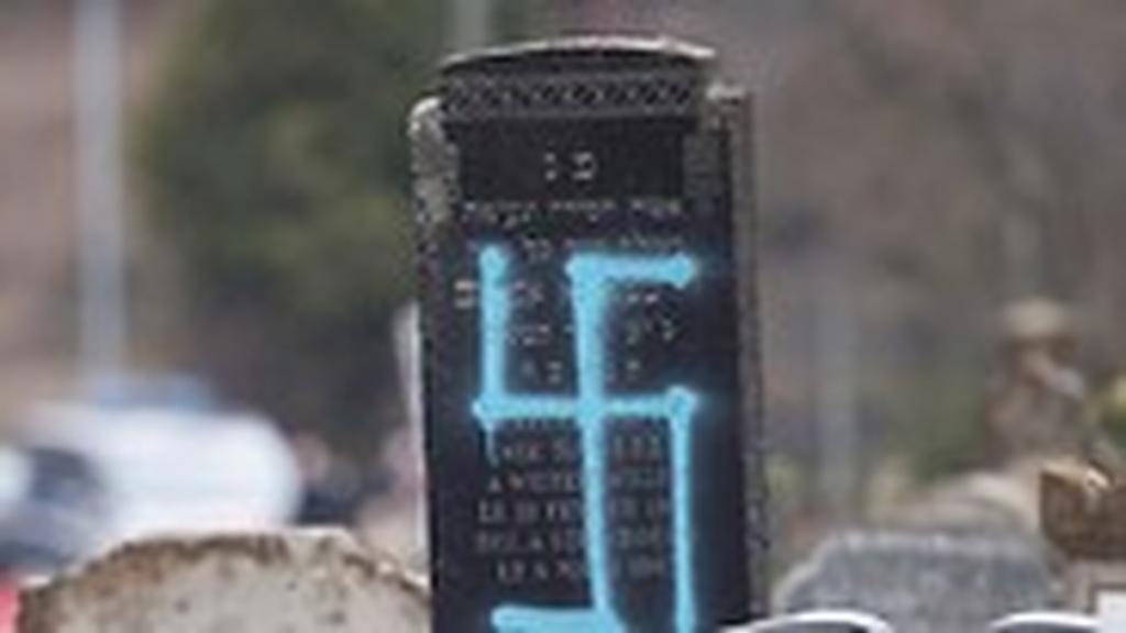 צרפת חילול קברים של יהודים בית עלמין יהודי במזרח המדינה ליד שטרסבורג