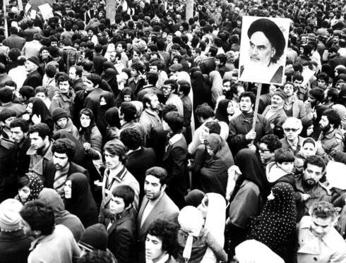 1979 Islamic Revolution in Iran