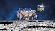 An artist's rendition of the Beresheet spacecraft on the lunar surface.