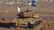 ארכיון רמת הגולן גולן גבול ישראל סוריה צפון