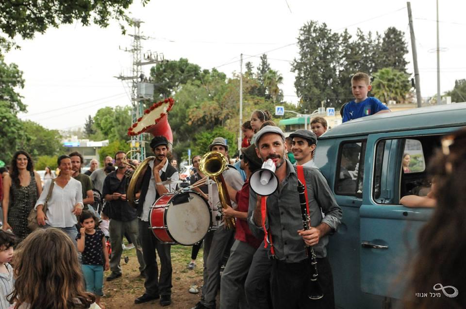 פסטיבל שייח' אבריק ה-3, טבעון